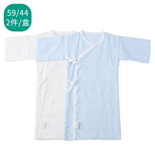 全棉时代  婴儿纱布连体服 长款 2件装 蓝色+白色