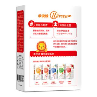 禾泱泱(Rivsea)宝宝零食溶豆小馒头苹果味小奶豆儿童零食酸奶溶豆豆18g