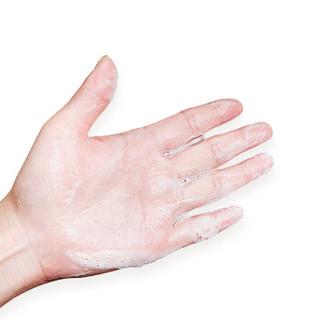 哈丁宝贝 婴儿舒缓洗发水沐浴露 (350ml)