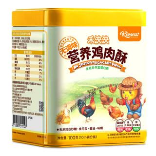 禾泱泱(Rivsea)宝宝零食鸡肉酥无添加食用盐与白砂糖无调味儿童肉酥≠肉松100g