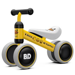 luddy 乐的 宝宝滑步车