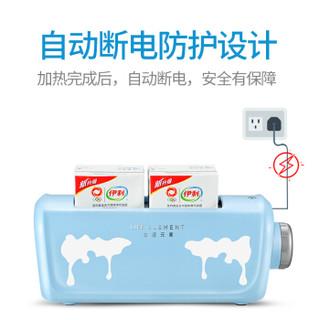 生活元素(LIFE ELEMENT)牛奶盒装加热器温奶器暖奶器NNQ-N520