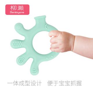 柳濑 婴儿牙胶 新生幼儿磨牙棒 宝宝咬咬乐 固齿器 安抚奶嘴 纳米银硅胶牙胶LB6819绿章鱼
