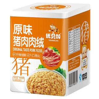 优贝加 营养原味猪肉肉绒小孩儿童零食宝宝肉松100克罐装