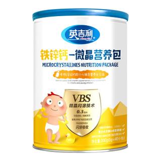 英吉利钙铁锌微晶营养包200g/罐适合6-60月龄宝宝儿童补钙补铁补锌辅食营养补充剂 婴幼儿钙铁锌