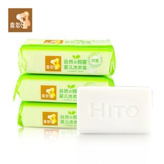 HITO 喜多 天然抑菌 婴儿洗衣皂 200g*3块装