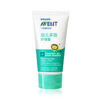 AVENT 新安怡 SCF511/61 婴儿多效护理霜 (50ml)