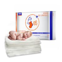 balic 贝莱康 婴儿隔尿垫 210+20片装 *2件
