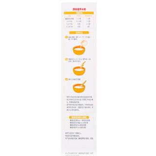 Eastwes 伊威 宝宝辅食米糊 (250g、3盒、辅食添加初期至24个月适用、原味)