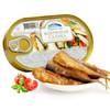 拉脱维亚进口 阿尔辰晞 即食鲱鱼罐头 番茄汁烟熏鲱鱼罐头 方便速食罐头 190g 19.9元