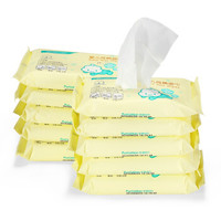 全棉时代 湿巾 婴儿湿巾 婴儿纯棉湿纸巾 宝宝全棉湿巾 新生儿湿抽纸巾 20抽*10包 *2件
