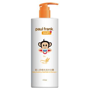 PAUL FRANK 大嘴猴 婴儿舒缓洗发沐浴露 (310ml)
