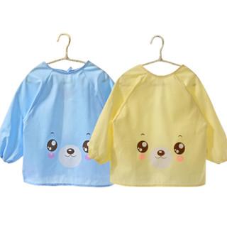 喜亲宝 婴儿罩衣 (蓝色+黄色、70-85cm)