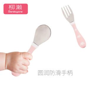 柳濑 LB7513 婴儿勺子叉子 (粉色)