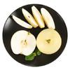 黄冠梨4个 单果约250g-300g 新鲜水果 12.9元