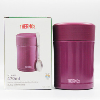 THERMOS 膳魔师 TCLA-470 婴儿不锈钢焖烧罐 (葡萄紫、 470ML)