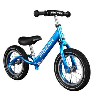 FLYING PIGEON 飞鸽 AL-1209 儿童自行车 红色 冰蓝色-辐条轮