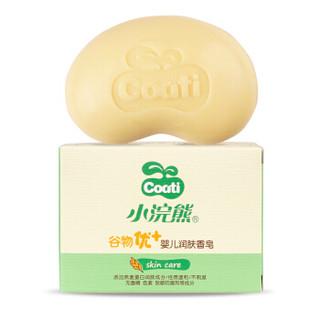 小浣熊 婴儿润肤香皂 (80g)