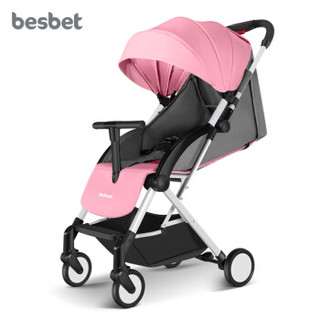 besbet 贝思贝特 可折叠轻便婴儿推车 (藕粉)