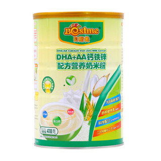 Bestme 贝斯美 DHA+AA钙铁锌配方营养奶米粉 (418g/罐、辅食添加初期至36个月适用)