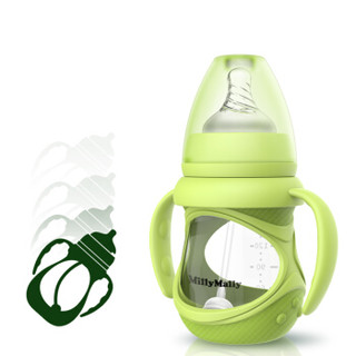 millymally 婴幼儿马卡龙防摔玻璃奶瓶 (150ML、宁静蓝)