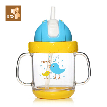 HITO 喜多 CDH31292Y 儿童水杯吸管杯 180ml
