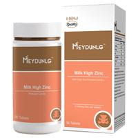 MEYDUNLG 美敦力加 美国原装进口牛乳高锌压片糖果 (90g、90片、片剂)