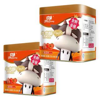 方广 儿童零食 肉酥≠肉松  含钙牛肉酥肉粉松 番茄风味 100g(10小袋分装)2盒装