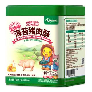 禾泱泱(Rivsea)宝宝零食海苔猪肉酥无添加食用盐与白砂糖无调味儿童肉酥≠肉松80g