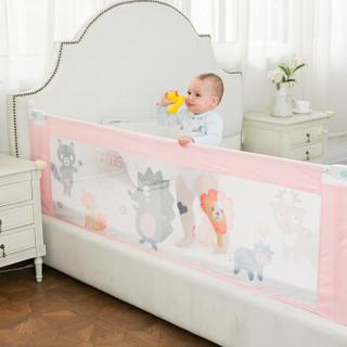 贝得力 婴儿床护栏 (2米)