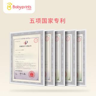 Babyprints 儿童防撞条 (4米装)