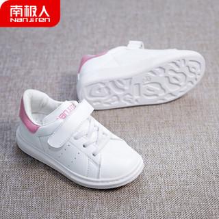 Nan ji ren 南极人 男女童运动休闲板鞋 (白粉)