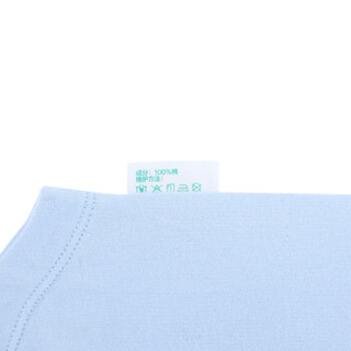 PurCotton 全棉时代 婴儿针织V领外套 (1条装、浅蓝)