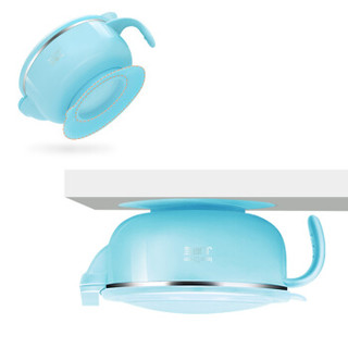 MyCarol 可瑞儿 MC-508 儿童注水保温碗 (蓝色)