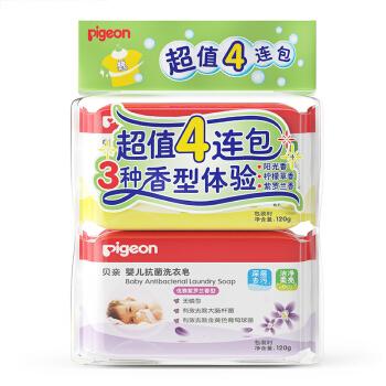 pigeon 贝亲  PL196 婴儿洗衣皂 (四联包)