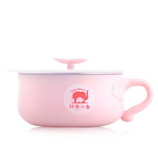 Baby elephant 红色小象 婴童不锈钢保温碗叉勺吸盘垫五件套 (粉色)
