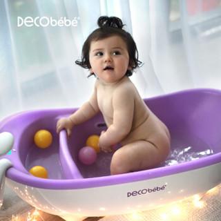 Decobebe 德珂婴儿 Deco-2015-002-B-0 可坐可躺儿童浴盆 紫色
