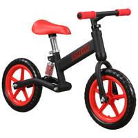 永久(FOREVER)儿童平衡车 3--5-6岁宝宝 减震滑步车 小孩玩具车 溜娃神器 小孩自行车 黑红色