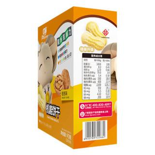 方广 宝宝零食 钙铁锌多维儿童婴儿辅食机能饼干核桃味90g*3盒装 (6个月以上适用)