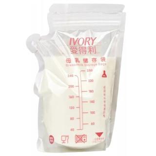 IVORY 爱得利 T-33 母乳储存袋 (250ml、60片)