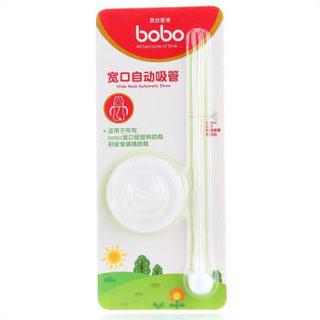 bobo 乐儿宝 IBT1802 宽口径手柄奶瓶 260ml 白色