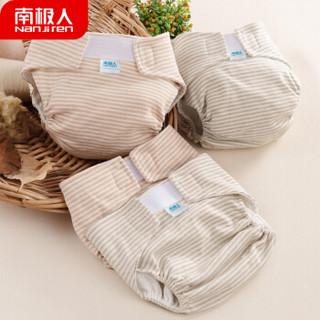Nan ji ren 南极人 婴儿隔尿布裤 (M码)