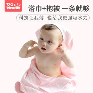 LUSN 如山  CFE003-2 新生儿浴巾 (90x90cm)
