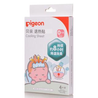 pigeon 贝亲 PA01 婴儿退烧退热贴 (4片装)