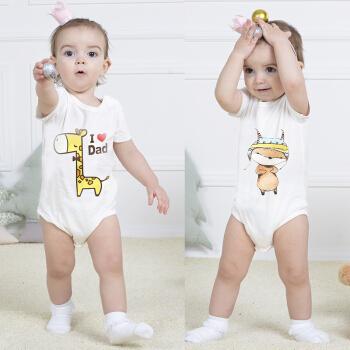 9i9 久爱久 0330 婴儿连体衣 (73cm、2件装)