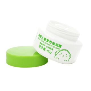 croco baby 鳄鱼宝宝 橄榄儿童营养滋润霜 (50g)