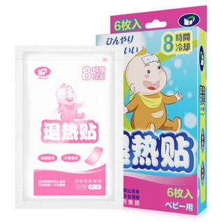 日本帝药(TEIYAKU )婴儿医用退热贴 婴儿退热贴物理降温贴感冒贴退烧贴一贴凉 婴儿版6片装