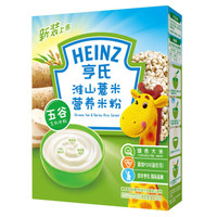 Heinz 亨氏 淮山薏米米粉 (225g)