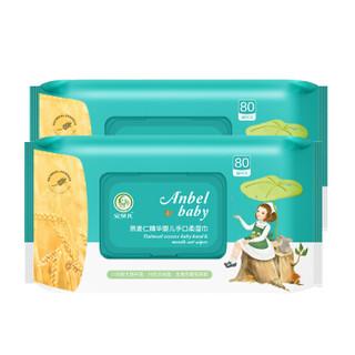 安贝儿 婴儿手口柔湿巾 (80抽*6包)