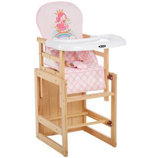 笑巴喜 CY435 婴儿多功能餐椅